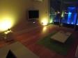 Lounge Mode